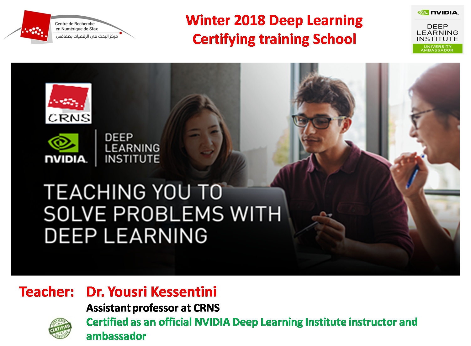 Deep Learning Certifying Training School 2018