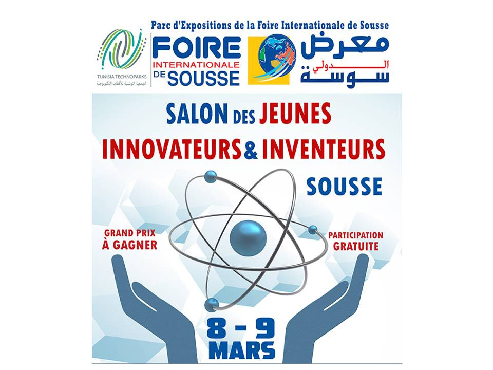 "Participation of CRNS in "" Exhibition of young innovators and inventors"""
