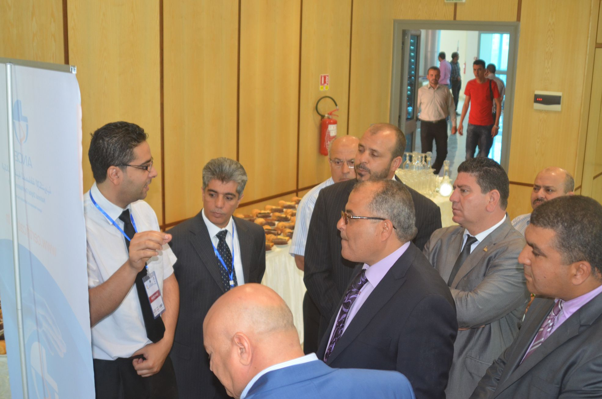 Sfax 8th Forum for Investment