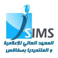 ISIMS Sfax